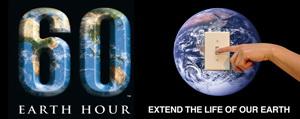 La Hora de la Tierra