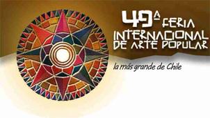 Feria Artesanal 2013